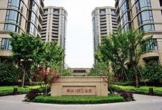 杭州绿城•丽江公寓