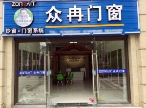杭州城西店