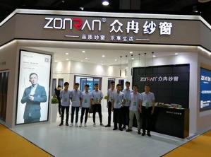 2017年展会